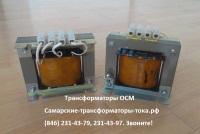Трансформатор малой мощности ОСМ и ОСМ 1